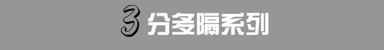 双玻百叶详情_17.jpg