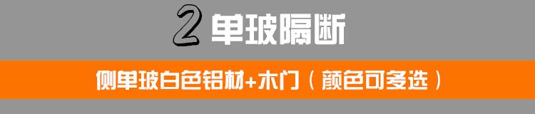 双玻百叶详情_13.jpg