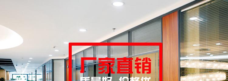 双玻百叶详情_01.jpg