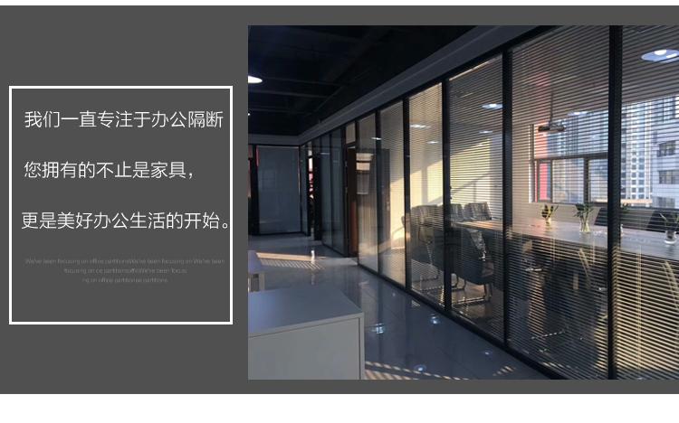 双玻百叶详情_05.jpg